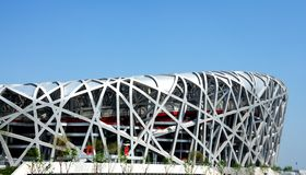 Beijing olympic stadium Royalty Free Stock Photography