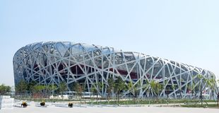 Beijing Olympic Stadium Royalty Free Stock Photos