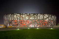 Beijing Olympic Stadium. Beijingl Olympic Stadium also known as the Bird's Nest for its architecture. The stadium will host the main track and field competitions stock photos