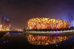 Beijing Olympic Stadium at night Stock Photos