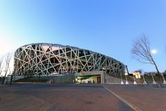 Beijing olympic stadium, adobe rgb. Beijing olympic stadium at sunrise, known as the bird`s nest Stock Photography