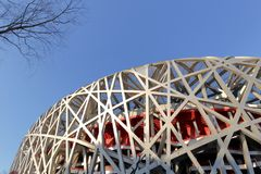 Beijing olympic niao chao stadium, adobe rgb. Beijing olympic stadium at sunrise, known as the bird`s nest or niaochao Royalty Free Stock Photography