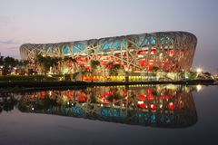 Beijing Olympics - National Stadium Stock Image