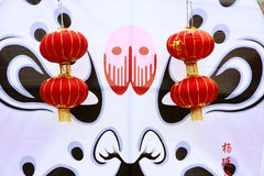 Beijing Opera Mask Royalty Free Stock Images