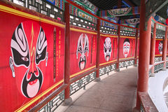 Beijing Opera mask corridor Royalty Free Stock Photos