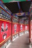 Beijing Opera mask corridor Stock Photo