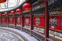 Beijing Opera mask corridor Stock Photos