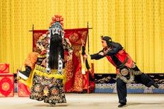 Beijing Opera performance Royalty Free Stock Photo