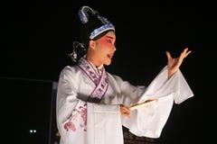 Beijing Opera performance still Stock Image