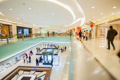 Beijing Oriental Plaza interior Stock Photos