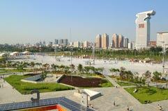Beijing Pangu Plaza Hotel Royalty Free Stock Photo