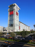 Beijing Pangu Plaza Hotel,IBM Building Royalty Free Stock Image