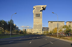 Beijing Pangu Plaza Hotel in Olympic Park Royalty Free Stock Photography