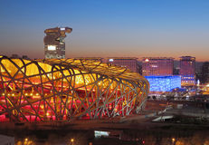 Beijing Pangu Plaza Hotel in Olympic Park Stock Image