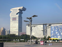 Beijing Pangu Plazahotell Royaltyfri Fotografi