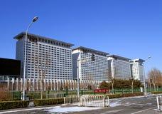 Beijing Pangu 7 Star Hotel Royalty Free Stock Image