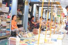 Beijing panjiayuan Royalty Free Stock Image