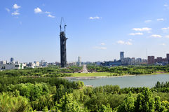 Beijing panorama Royalty Free Stock Photos