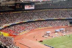 Beijing Paralympic Game 2008. Beijing nation stadium, bird nest internal landscape Royalty Free Stock Image