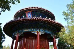 Beijing park pavilion in Asia royalty free stock image