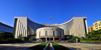 Beijing Peoples Bank of China Stock Photo