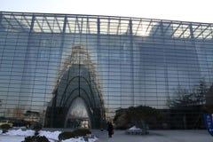 Beijing Planetarium. Winter 2010 (China Stock Images