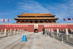 beijing porcelana Tiananmen Zdjęcia Stock
