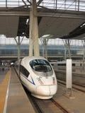 beijing porcelanowego wysokości poręcza kolejowa prędkość Obrazy Royalty Free