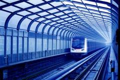 beijing porcelany metro Obraz Stock