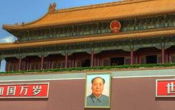 beijing porslin stad förböd peking Arkivfoton