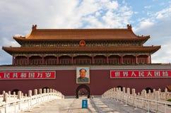 beijing porslin tiananmen Fotografering för Bildbyråer