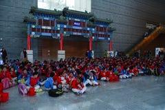 Beijing pupils collective activities Stock Photos