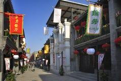 Beijing  Qianmen commercial street。 Stock Photography