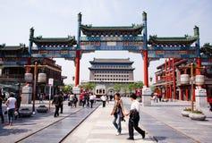 Beijing Qianmen Commercial Streetã Royaltyfri Bild