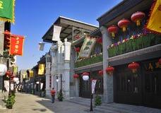 Beijing  Qianmen commercial street。 Stock Photos
