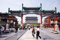 Beijing Qianmen Commercial Street。 Royalty Free Stock Image