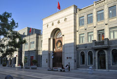 Beijing  Qianmen commercial street Bank of China Royalty Free Stock Photos