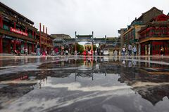 Free Beijing Qianmen Street Reflection Stock Image - 195037211