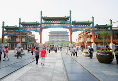 Beijing Qianmen Street shopping district Stock Photo