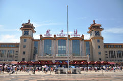 Beijing Railway Station Royalty Free Stock Photos
