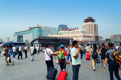 Beijing railway station arena Stock Photo
