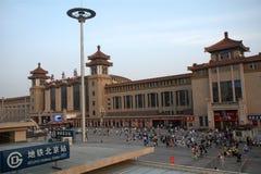 Beijing Railway Station, Beijing, China Royalty Free Stock Photos