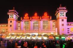 Beijing railway station in China Royalty Free Stock Photo