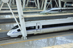 Beijing Railway Station,High Speed Rail. Beijing South Railway Station is the world's largest railway station.High Speed Rail in stock photo