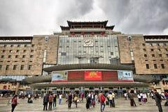 Beijing Railway station Stock Photo