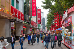Beijing road pedestrian street Royalty Free Stock Photography