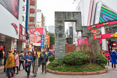 Beijing road pedestrian street 2 Stock Photo