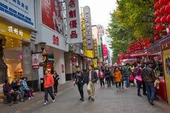 Beijing road pedestrian street 3 Stock Images