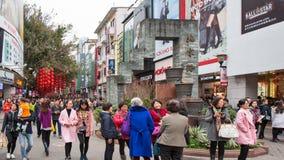 Beijing road pedestrian street 4 Royalty Free Stock Photo