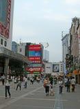 Beijing Road street, Guangzhou, China Stock Photo
